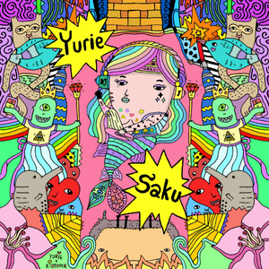 Saku V. 17 (Electro & Progressive House Mix)