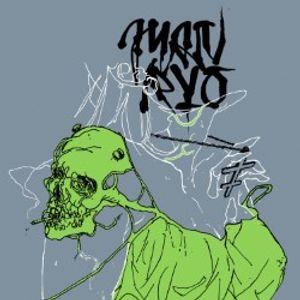 MAN-RYO in the Mix 2021, Vol.13