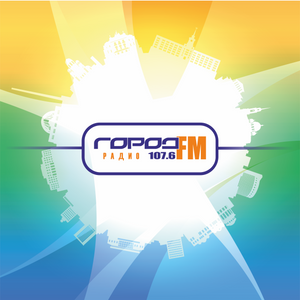 Программа на Город FM Кинокофе. 06.02.2014