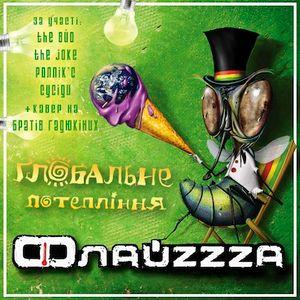 Slavonic Dances 1. August 2011