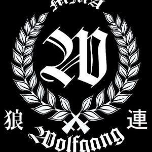 "FrankMetal Mascara.- ""No Pity For The Enemy!"" (Wolfgang MMA Mixtape)"