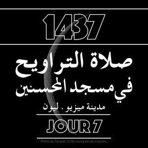 Salat Tarawih 1437 jour 7