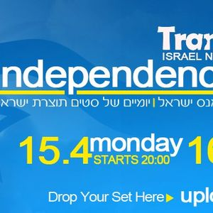 Itzik Aviv - Special Independence 65 Trance IL.Fm 16.04.2013