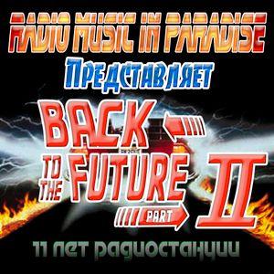 Dj Peps - Назад В Будущее-02