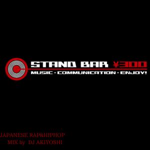 STAND BAR300 JAPANESE RAP&HIPHOP MIX 2020