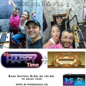 27.07.2015 Μαραθώνιος It's Happy Time +Insomnia @M-Word Web Radio