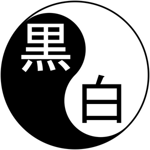 EDM Japan S2E4 - Hardcore