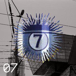 10-W. выпуск #7