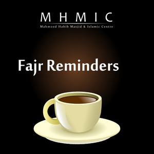 Goal setting for excellence - Fajr Reminders