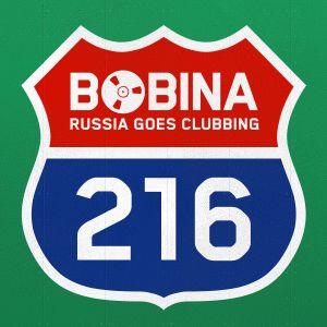Bobina - Russia Goes Clubbing #216 (24.10.12) [DJ Mag TOP 100 DJs Special]