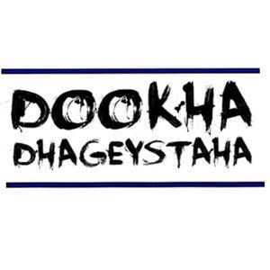 DOOKHA DHAGEYSTAHA-17-04-2016
