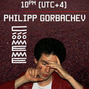 Free Ends 122 - Сómeme with Maxim Ryzhkov and Philipp Gorbachev