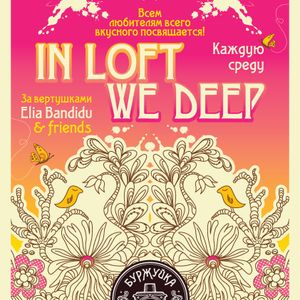 Elia Bandidu - In Loft We Deep vol.1