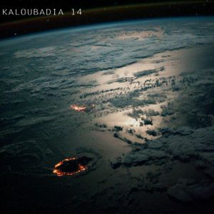 KALOUBADIA 14