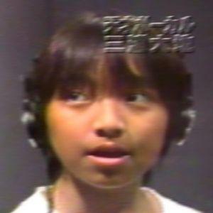 Daichi Miura / Folder  for One Artist Love Mix 1111