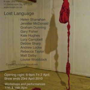 Lost Language Exhibition - Interview with Louise Woodcock