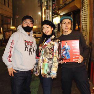 Monday Tsubaki: Midori Aoyama with NAYUTAH & RYUHEI THE MAN - 28.12.20