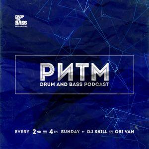 Ритм #16 (MSDOS guest mix)