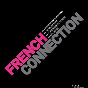 TenMix Vol.78 (French Connection Rare Old Vinyl Tunes - 80's)