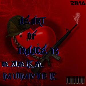 HEART OF TRANCE 15