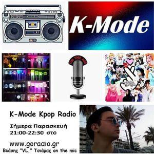 K-Mode - Vlasis VL. Tsiamas 13/3/2020
