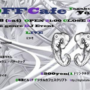 2012/7/28 OFFCafe mix