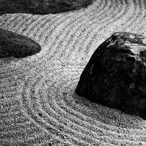 AR53 #044 - Muromachi Garden
