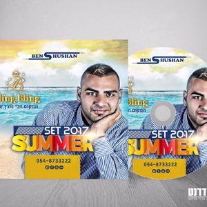 summer set 2017 bling bling & DJ ben shshan