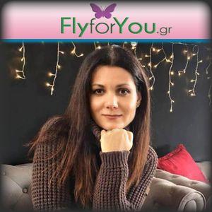 """Σταυρούλα Χριστοπούλου - Fly For You - """" Χτίζοντας αυτοεκτίμηση """" - 20.03.2019"""