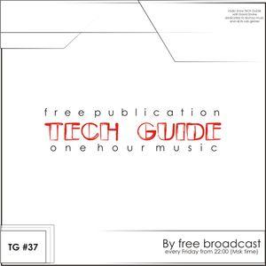 David Divine - Tech Guide #37 (Intelligent Mix)