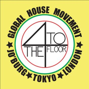 4 to the Floor (11/11/2015) with guest AROOP ROY