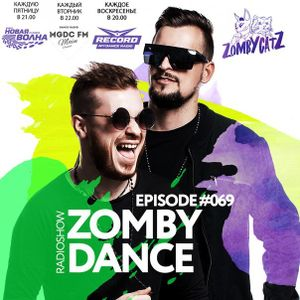 Zomby Dance Radio Show (Episode #069)