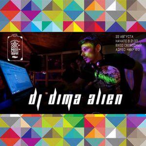 Dima Alien live@ChemodanZusSaturday22.08.15
