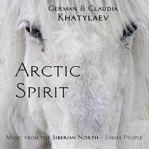 gacha-empega.arctic-spirit
