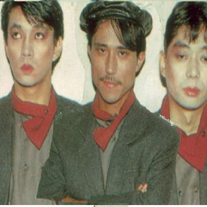YELLOW MAGIC ORCHESTRA Live at Tsubaki House (27-12-81)