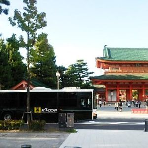 Soul Travelling 5.8 Destination Kyoto