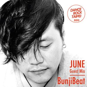DRTP Radio #1 :  June Guest Mix - BunjiBeat