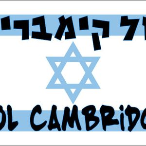 Kol Cambar - Kol Cambridge in the Mix 06