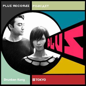 176: Drunken Kong OnFramedFM Archive DJ mix