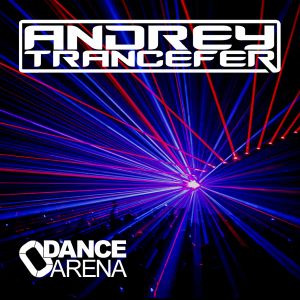 Dance Arena Year Mix 2014 (Part One)