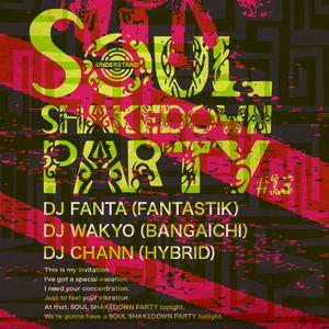 SSP promotion mix / mixed by DJ FANTA, DJ WAKYO, DJ CHANN
