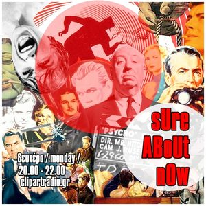 SURE ABOUT NOW 2.0.11 - Clipartradio.gr (11.11.13)