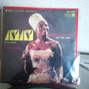 TAK mix pt36 Afro-jazz
