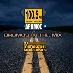 Dromos In The Mix (Vol2) with DJ Menelaos Koutsakos!