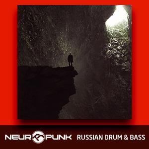 The DeepSpace 4 - Neuropunk special - Tamrecords, DJ Bes