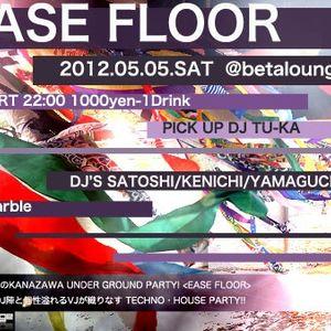 TECHNO062012 Mixed by DJ KENICHI