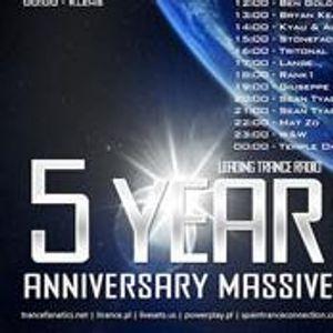 Bjorn Akesson - 5YAMC Anniversary Set