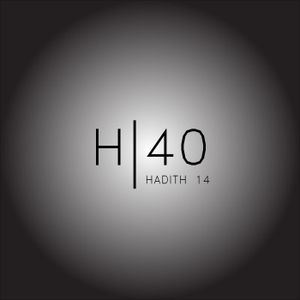 Hadith 14 Part 2
