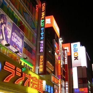 Akihabara Electrical Lounge