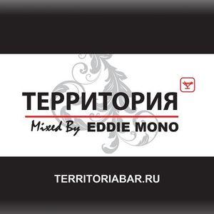 Eddie Mono - Territoria Bar Mix (2013 Promo Mix)